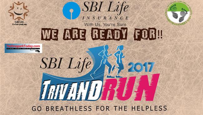trivandrun-17-save-a-rupee-spread-a-smile