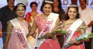 Eustine and Devi from Technopark win Mrs. Kerala contest