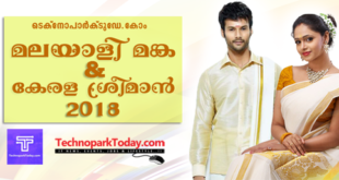 malayali manka kerala sreeman 2018, technopark