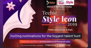 Techie Style Icon 2019 Contest Announced!