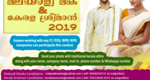 Malayali Manka & Kerala Sreeman 2019 Contest !