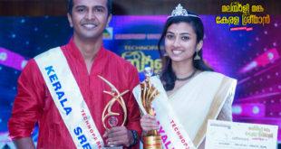 Nissy Rose and Dr. Praveen won Malayali Manka and Kerala Sreeman 2019 titles