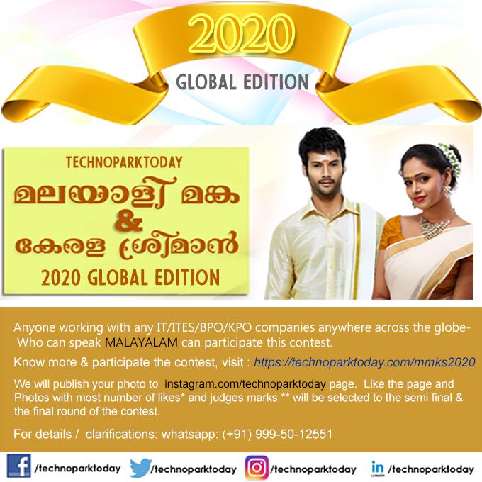 malayali manka 2020 kerala sreeman 2020 global contest